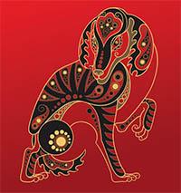 signe astrologique chien
